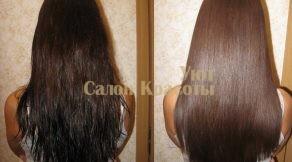 Счастье для волос